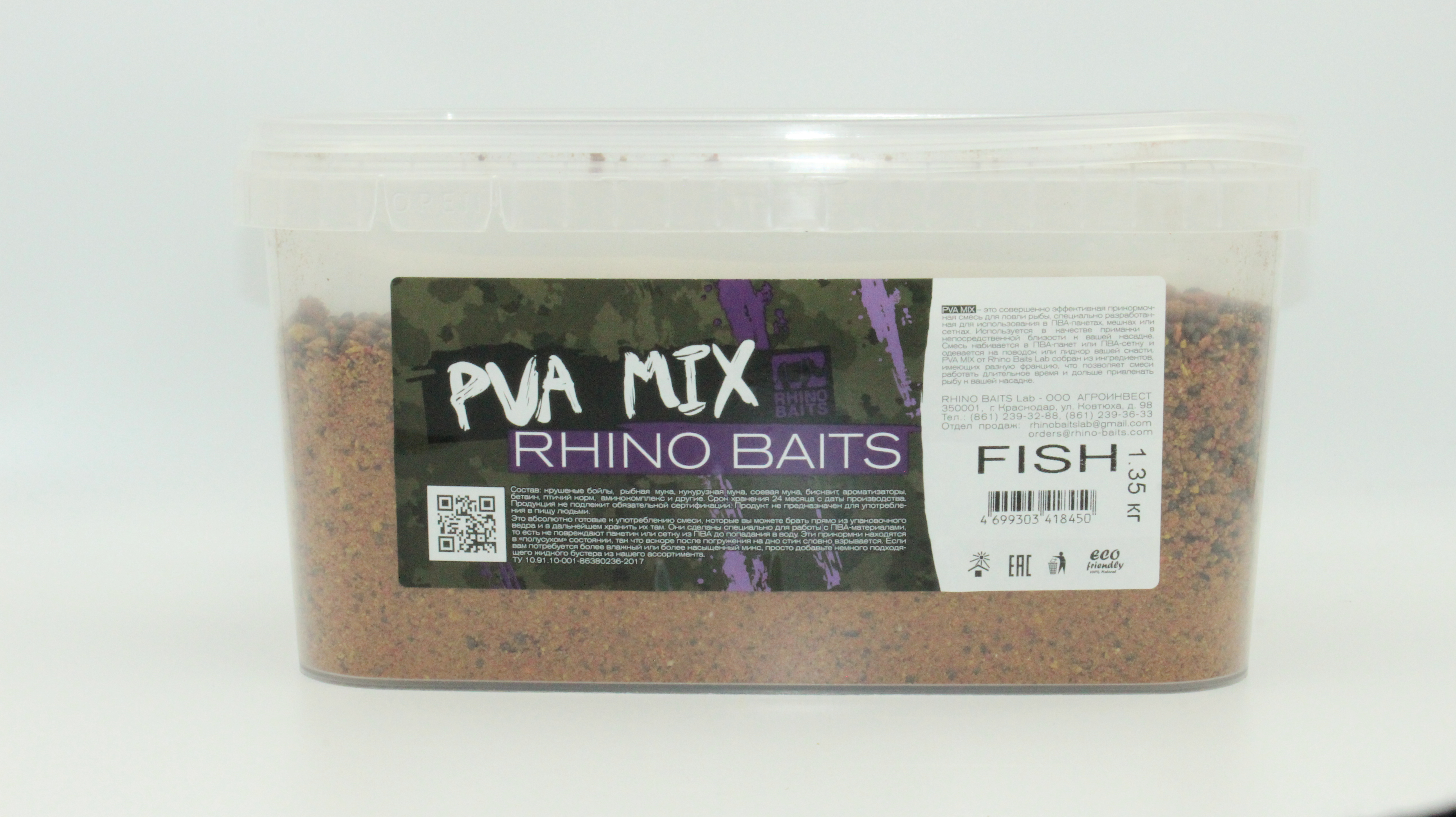 Stick Mix Rhino Baits  Fish 1,35 кг (Рыбный)