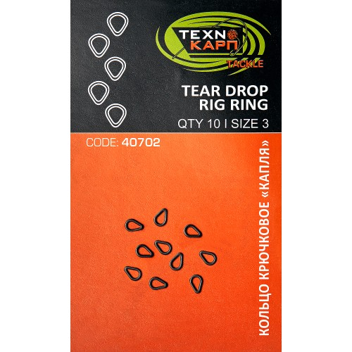 Кольцо капля Texnokarp Tear drop rig ring